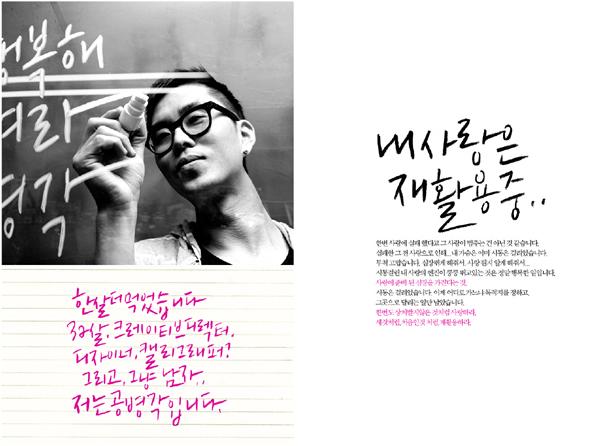 korean typo