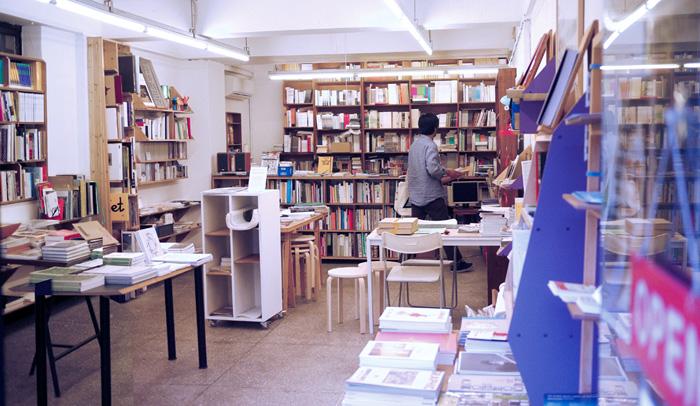 librairie coréenne