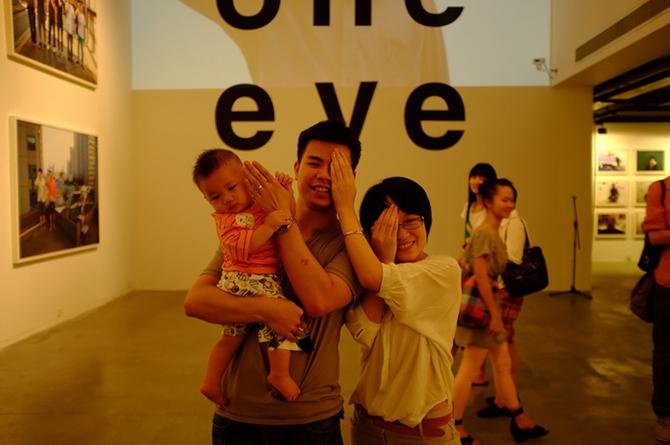 oneeyeproject001