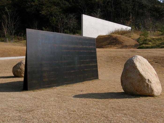 Lee_U-Fan_museum