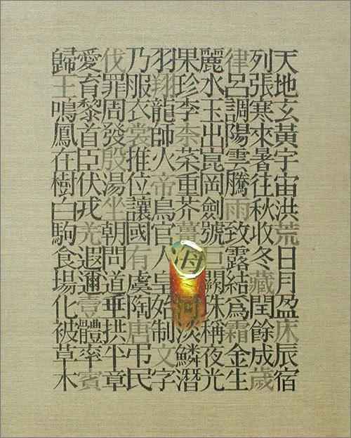 kim-tschang-yeul-03
