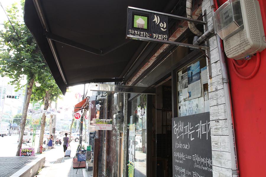 siyeon-cahierdeseoul02