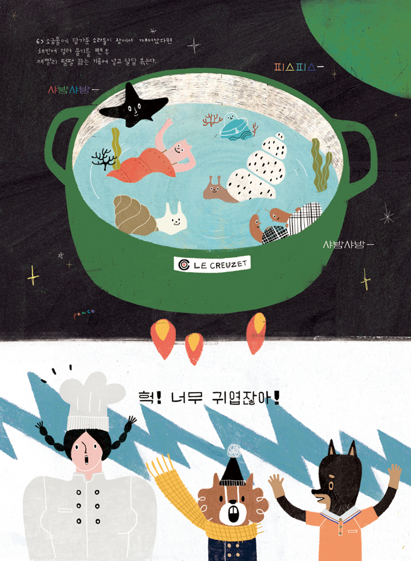 cookingbook_04_0906