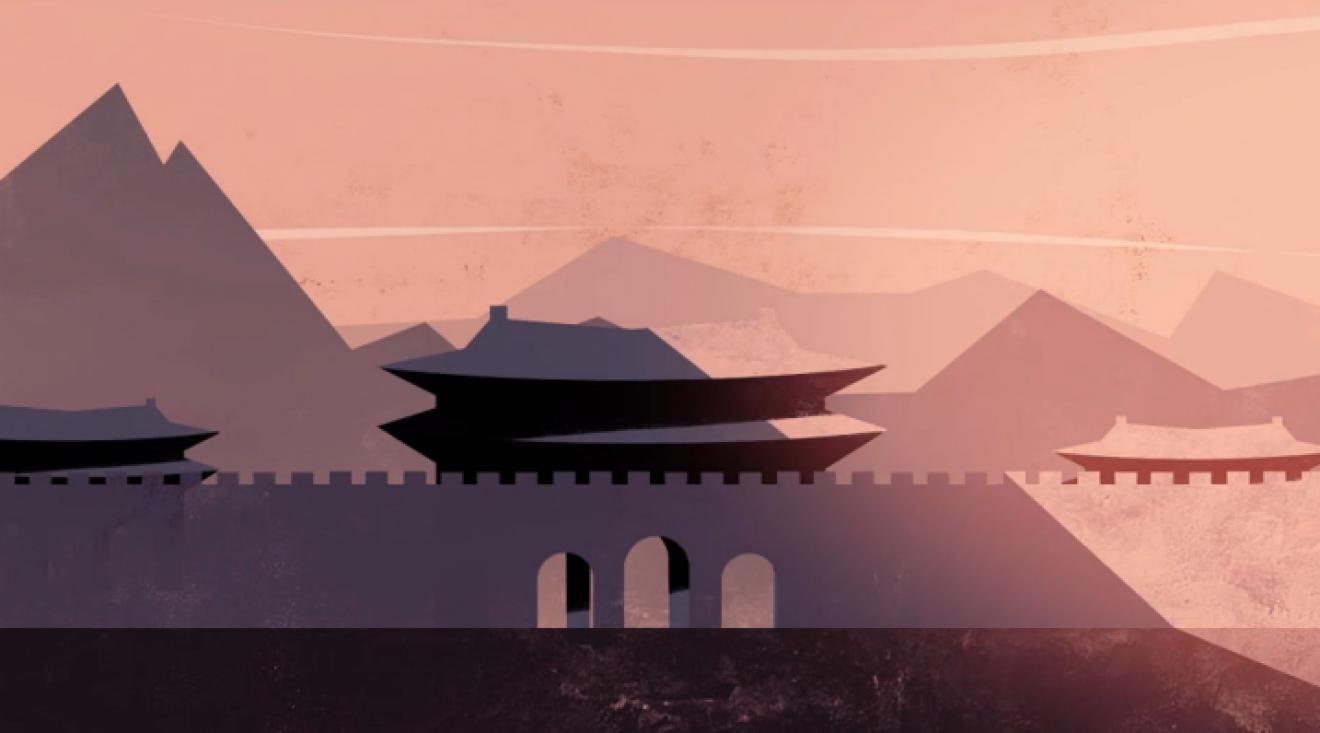 seoul-montagnes