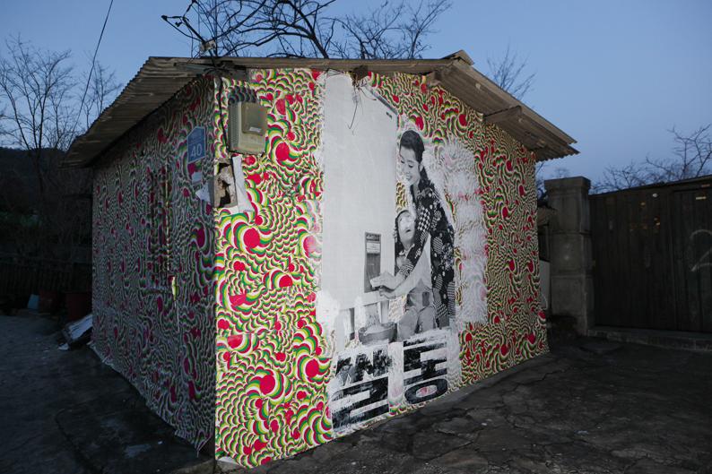Seoul Urban Art Project _ Danggogae – gil