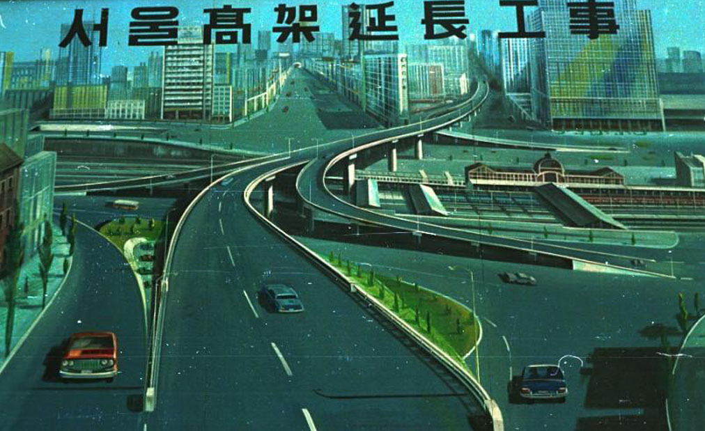 publicite 1970_Seoul Metropolitan Government