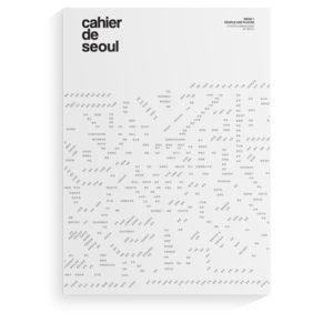 carnet-seoul-4