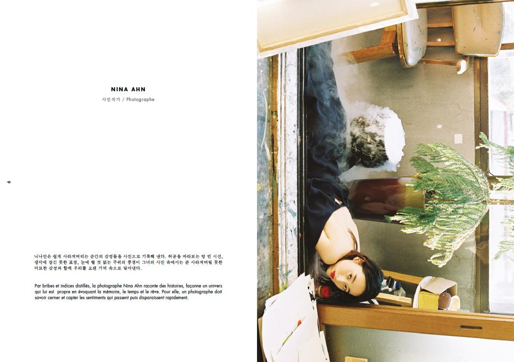 nina_ahn_cahier_de_seoul03