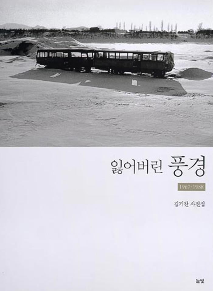 carnet-kimkichan