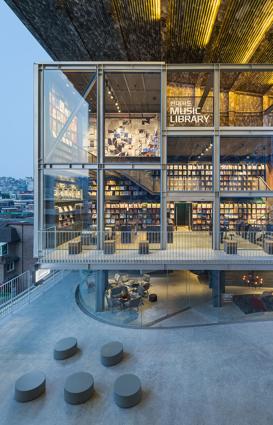 Music library - Seoul