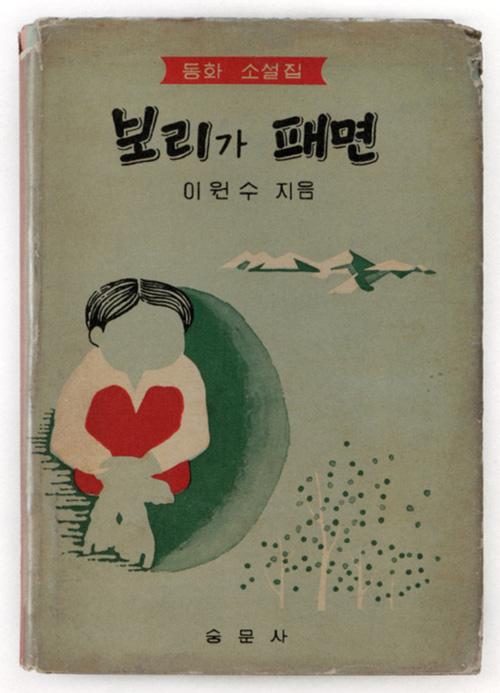couverture livre vert