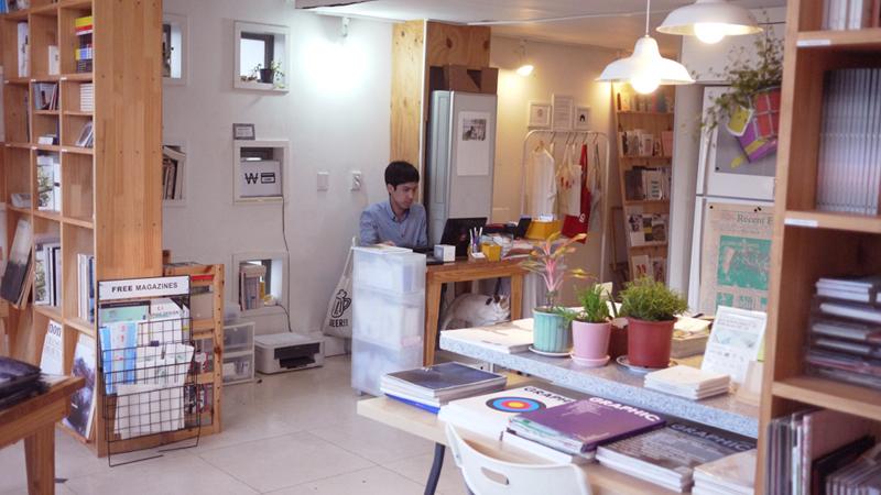 librairie d'art seoul