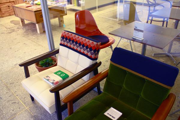 fauteuil coréen
