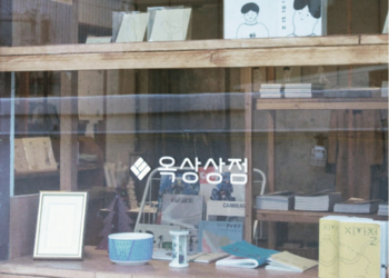 concept store - seoul