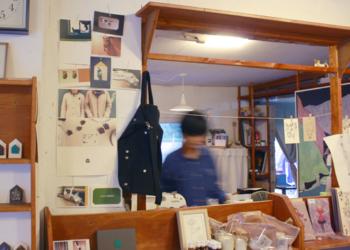 concept store - seoul - boutique