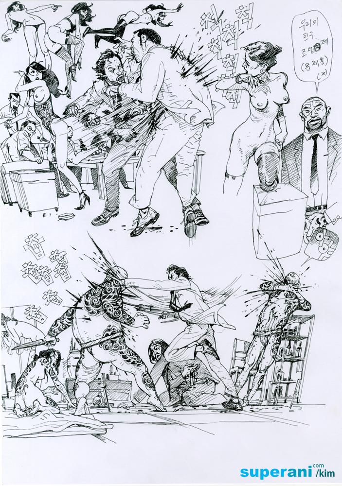 dessin combat - kim-jung-gi
