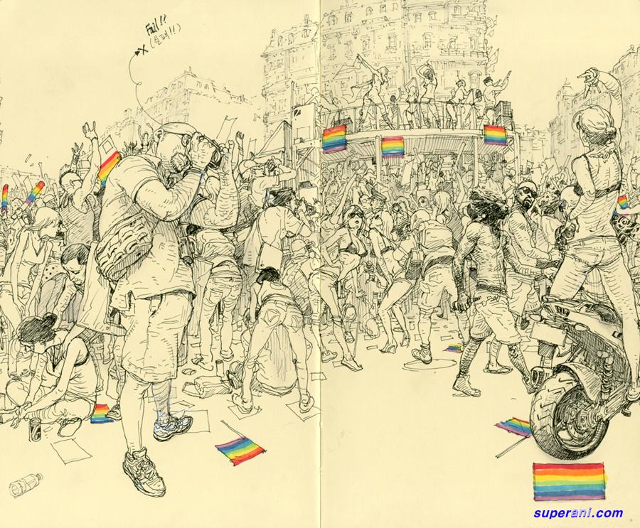 gay pride - kim-jung-gi