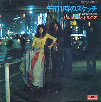 carmen-maki-oz2