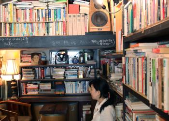 café librairie - seoul