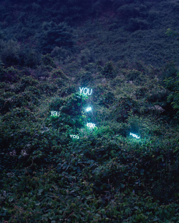 Jung-Lee-You-You-You-2010