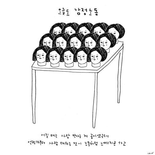 baek_duri01