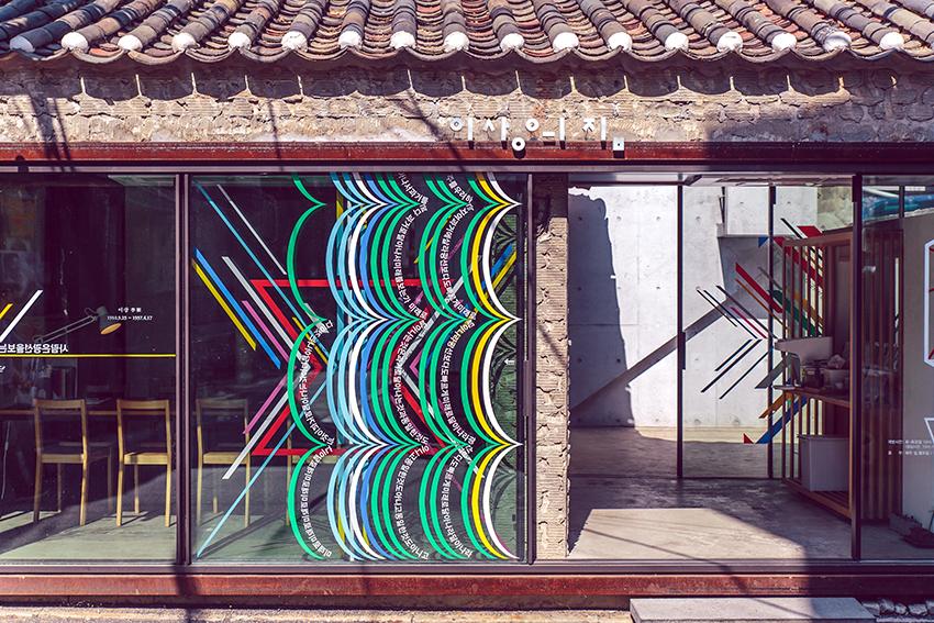 yi-sang-house-vakki02