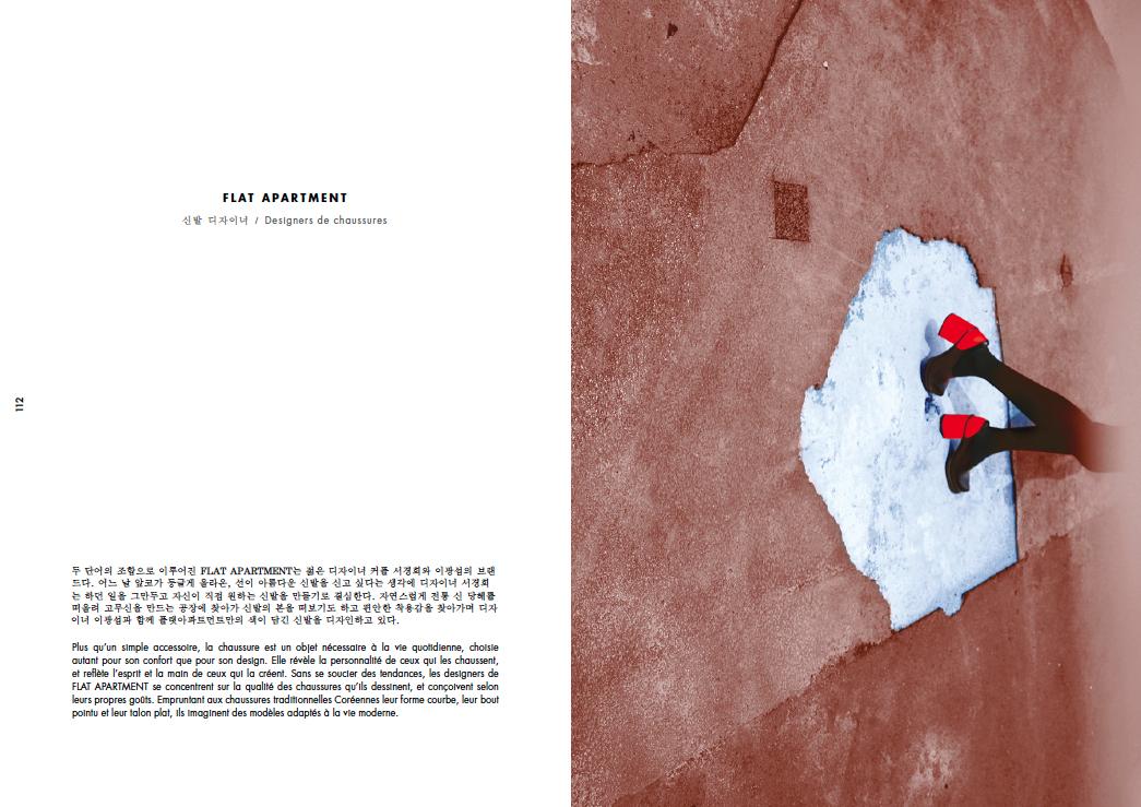 flat-apartment_cahier_de_seoul02