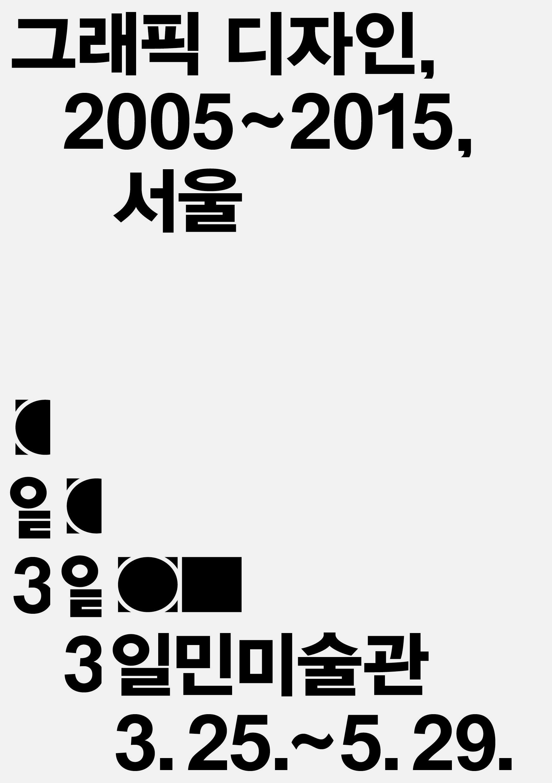 20160325_090531