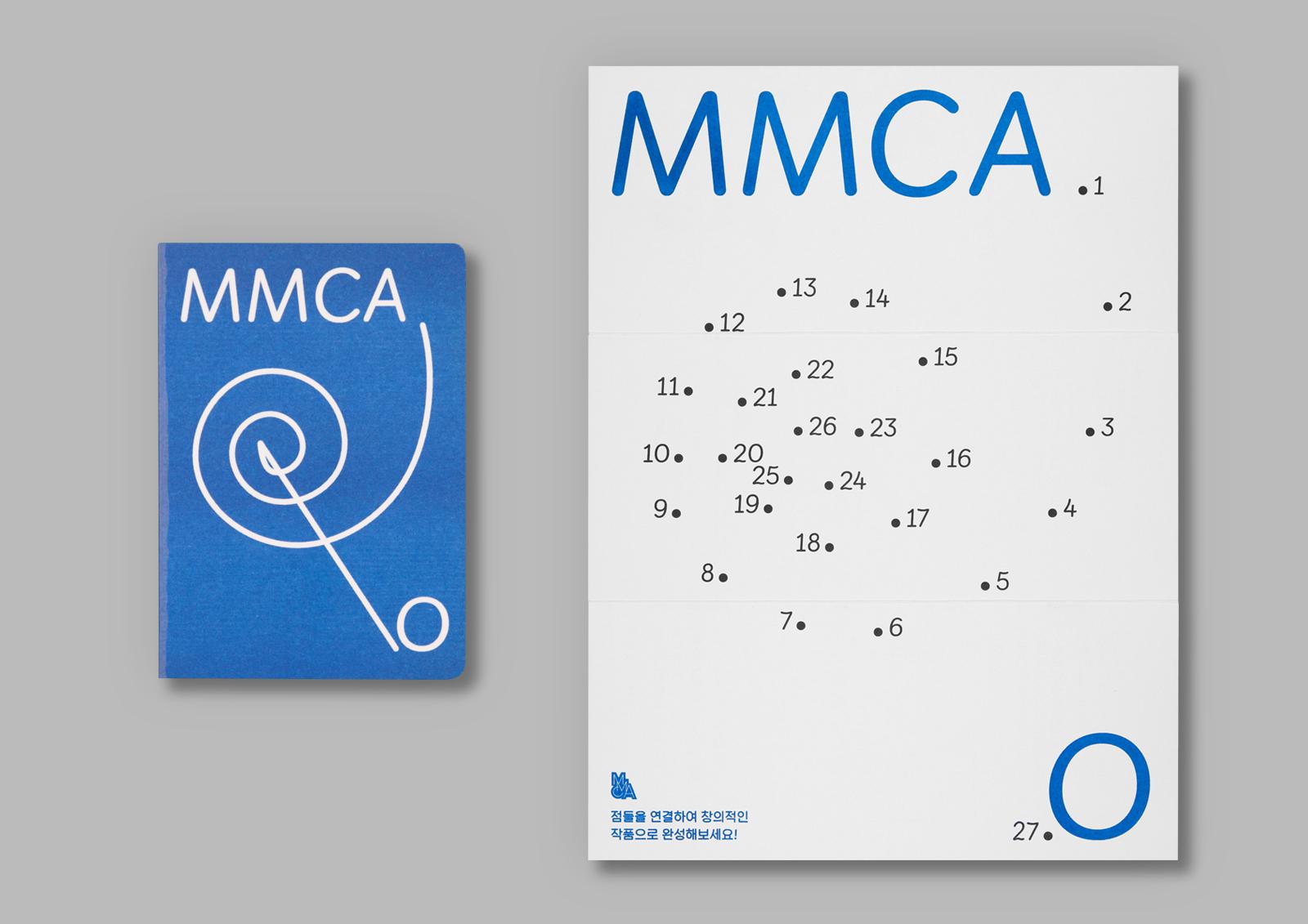 design livre affiche coréen