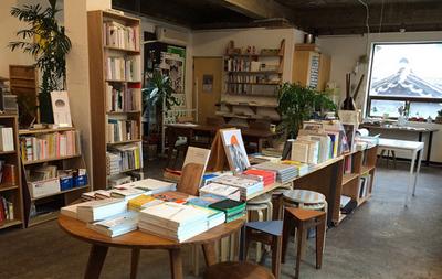 bookstore seoul