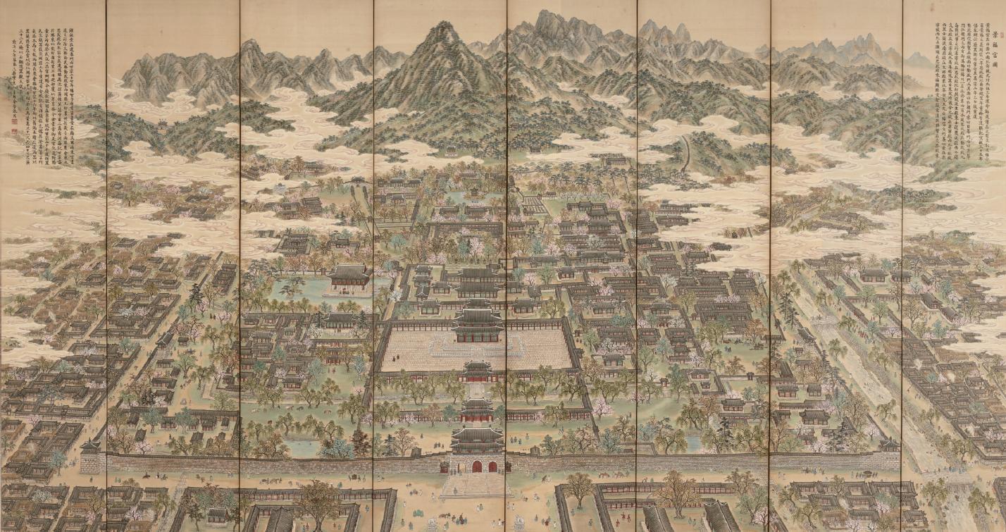 plan ancien du palais gyeongbok