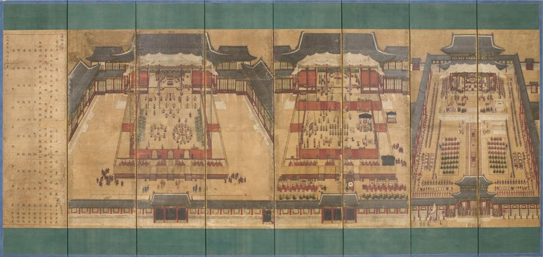Sinjeong Gyeongbok 1868